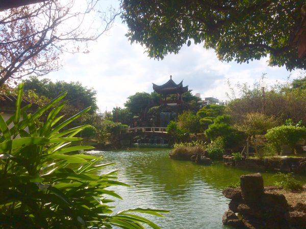 fukushein garden